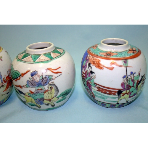 274 - Four Small Antique Chinese Ginger Jars, Decorated With Figures & Foliage 19thC...