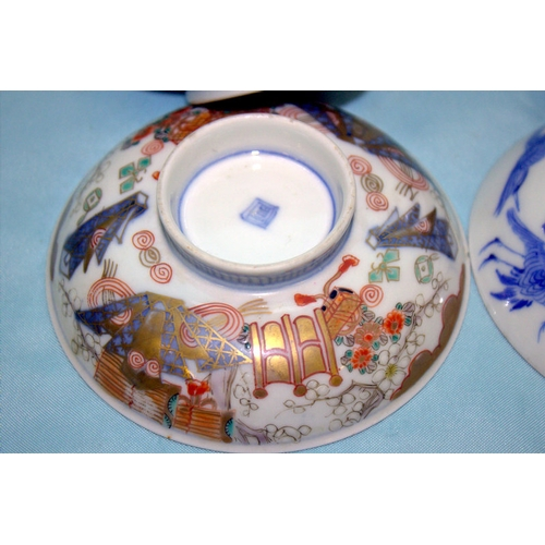 276 - TWO JAPANESE MEIJI PERIOD LIDDED PORCELAIN BOWLS, one finely decorated in the 'Imari Palette' with g...