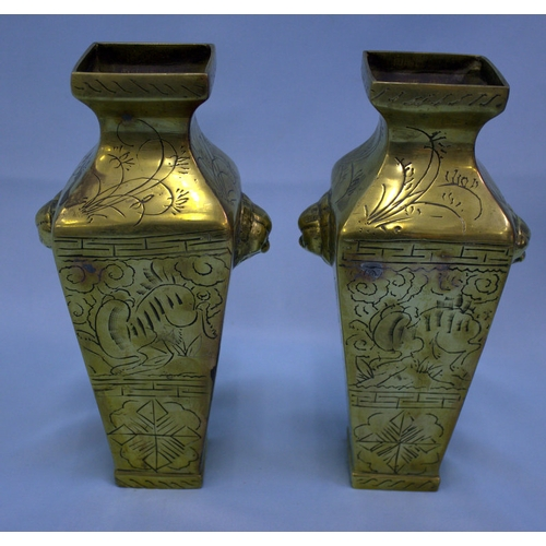 613 - Pair Of Brass Vases, 9 Inches Tall...