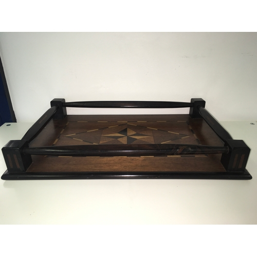 675 - Wooden Tray With Inlaid Design & Galeried Freeze. Central Design Similar To The Festival Of Britain ...