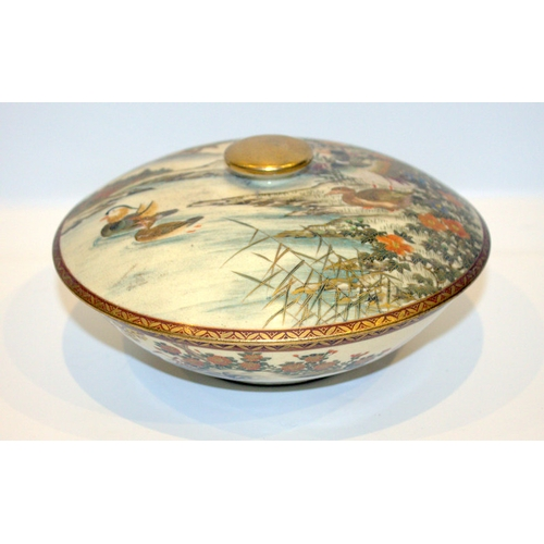 326 - Meiji Period Japanese Satsuma Lidded Bowl Of Fine Quality, Depicting Ducks Amongst Foliage On A Rive...