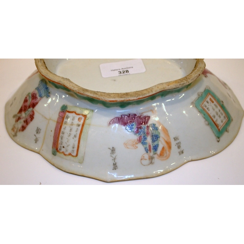 328 - 19thC Chinese Lobed Shaped Canton Low Footed Bowl, Character Marks To The Body, Decorated With Figur...
