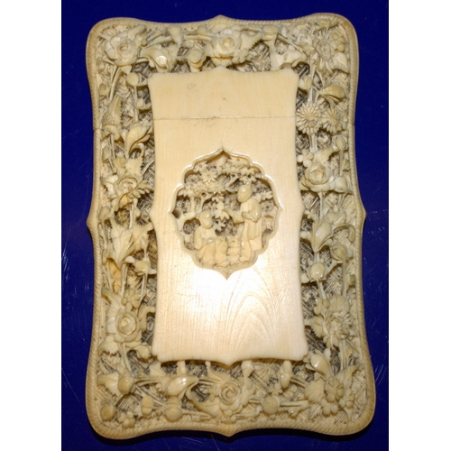 243 - Chinese Canton export ivory card case, mid-19th Century, Unusual Shaped Form Carved Id Deep & High R...