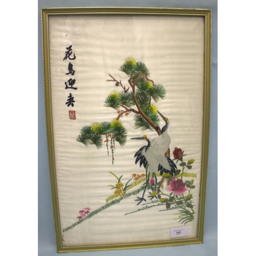 365 - Small Chinese Emboidered Silk Panel, Depicting a Pair Of Crane Birds Amongst Pine Trees, Chinese Cha...