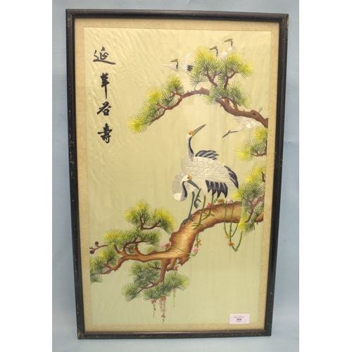 364 - Chinese Silk Embroidered Panel, Depicting A Pair Of Crane Birds Perched On A Branch, Embroidered Chi...