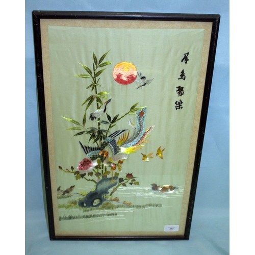 363 - Chinese Embrodered Silk Panel Depicting A Phoenix Bird With Ducks and Crane Amongst Foliage, Charact...