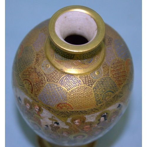 358 - Japanese Late 19thC Satsuma Vase, Ovoid Shape, Decorated With A 1000 Buddha, Intricate Gilt Work To ...
