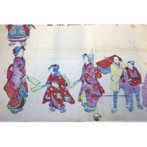 392 - Very Rare Survivor. Late 19thC Japanese Theatre Poster Block, Printed On Rice Paper, Hand Finished A...