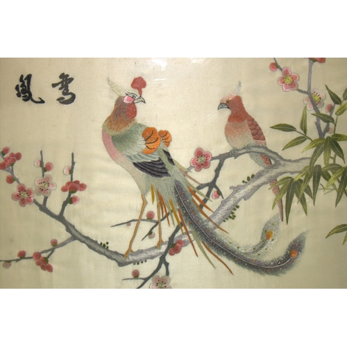 389 - Chinese Silk Embroidered Panel Depicting A Phoenix Bird And Mate Amongst Cherry Blossoms With Inscri...