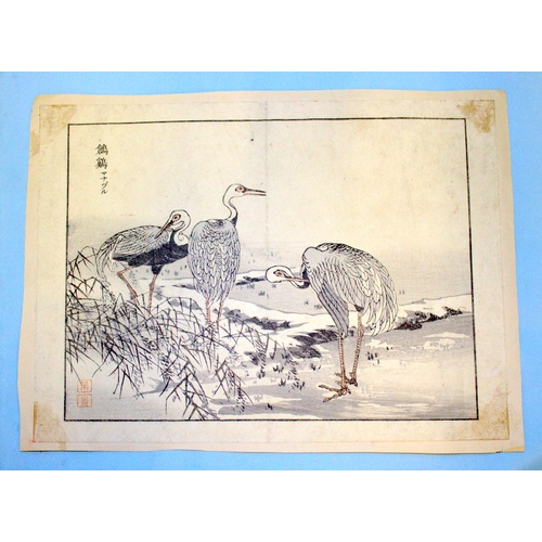 397 - Antique Japanese Wood Block Prints By BAIREI KONO (Kyoto School) Depicting Cranes, Unframed, 10x7 In...