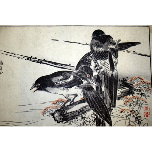 398 - Antique Japanese Wood Block Prints By BAIREI KONO (Kyoto School) Depicting Crows, Unframed, 10x7 Inc...