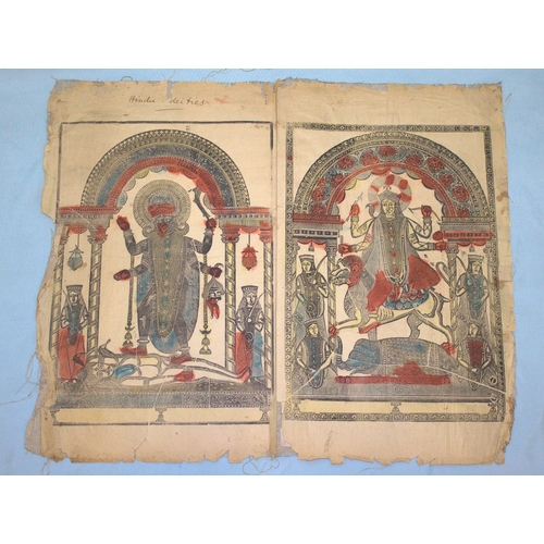 401 - Very Rare Antique Wood Block . DATTA Print, Double Sheet Of Two Indian Deities, Battala Printers, Ca...