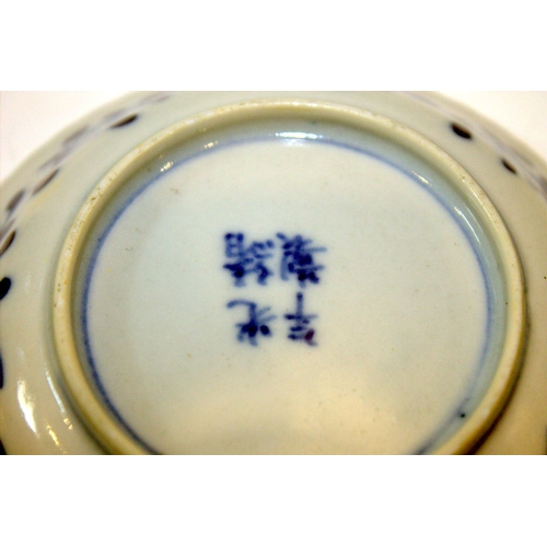 339 - Antique Chinese Underglaze Blue, Brush Wash Bowl, Decorated To The Center With Archaic Antiques And ...