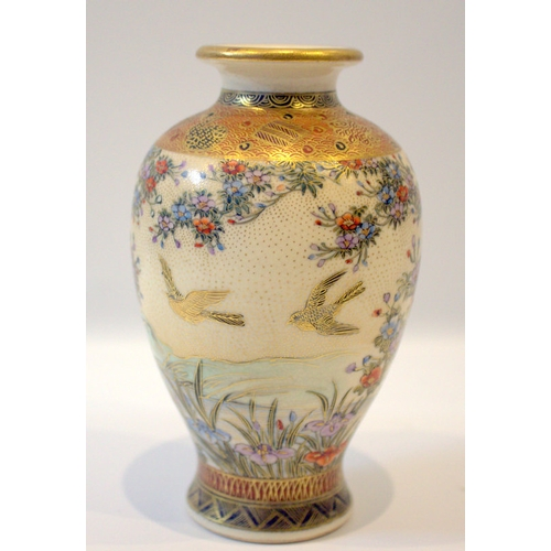 342 - Small Japanese Satsuma Vase, Decorated Birds And Blossom, Seal Mark To Base, Height 5 Inches...
