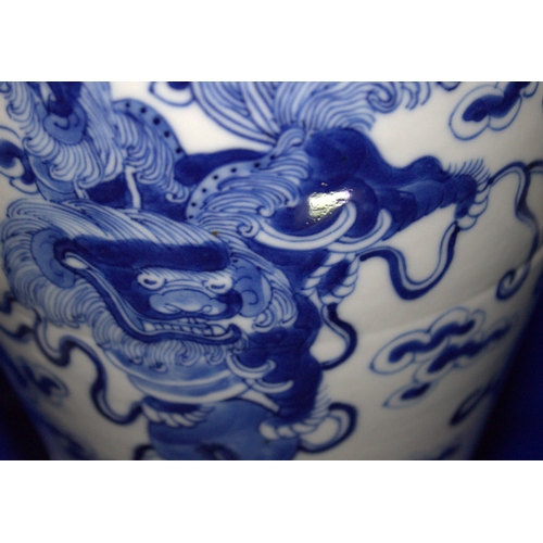 353 - Chinese Antique Blue And White Lidded Vase Of Traditional Shape, Decorated To The Body With Temple D...