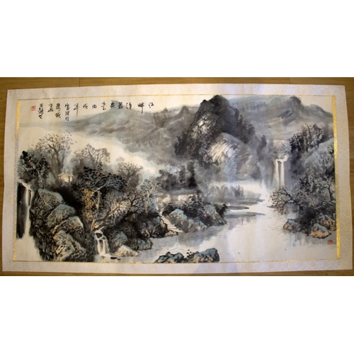 369 - Large Chinese Watercolour Drawing Of A Majestic River Mountainous Landscape, Inscribed And Fully Sig...