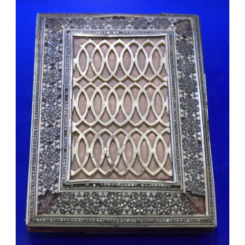 368 - Indian 19thC Ladies Calling Card Case/Folder, Leather Interior With Unusual Fretwork Design To Front...