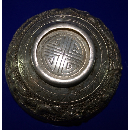 238 - Antique Chinese Silver Reticulated Ritual Bowl With Inner Liner, Depicting The Dragon Chasing The Pe...