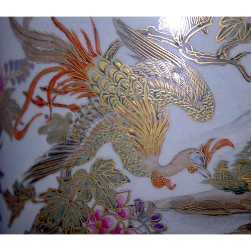 371 - Large Fine Quality Cylindrical Shaped Japanese Satsuma Vase, Two Painted Panels Depicting Grouse In ...