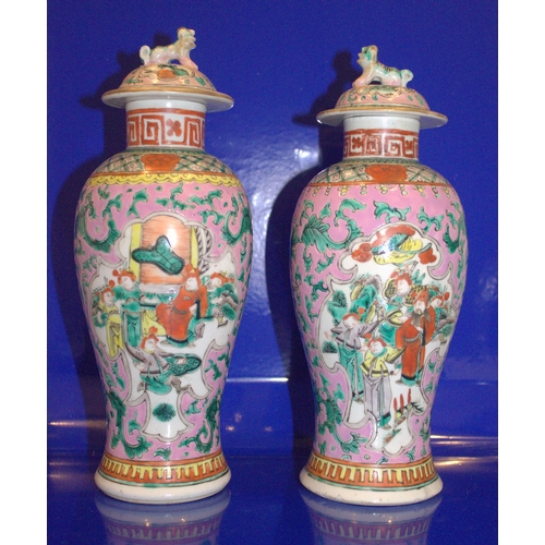 377 - Pair Of 19thC Chinese Lidded Vases, Lilac Body With Panels Depicting The Emperor And His Court, Foo ...