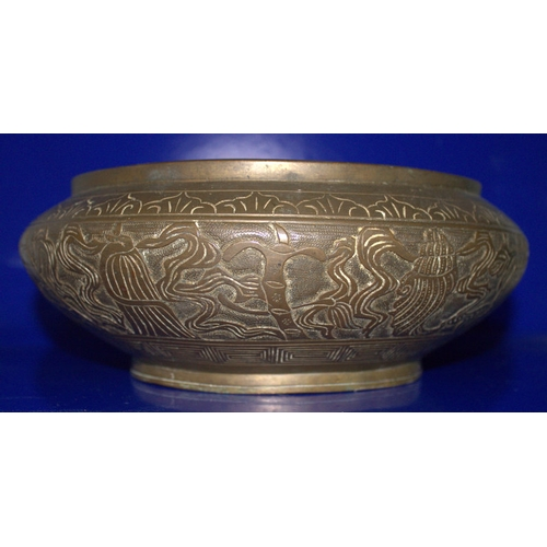 381 - Large Chinese Bronze Antique Engraved Incense Bowl With Cast Mark To Base, Diameter 9 Inches...
