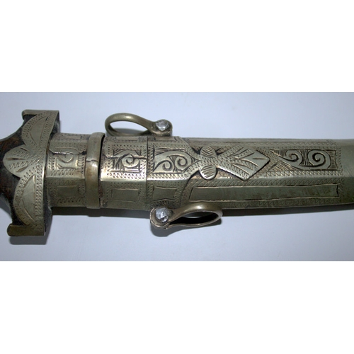 491 - Middle Eastern Low Grade Silvered Metal Dagger And Scabbard, With Wooden Handle....