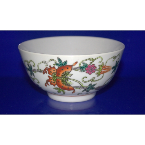 411 - Chinese Republic Porcelain Bowl, decorated To The Body With Butterflies Amongst Flowers, Red Seal Ma...