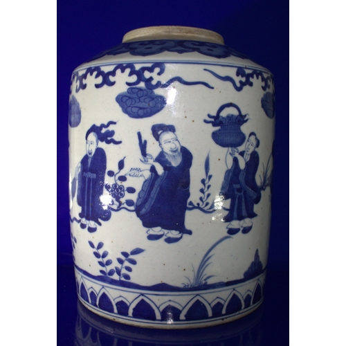 406 - Chinese Antique Blue & White Tea Canister Shaped Vase, Decorated To The Body With Eight Deities, Ung...