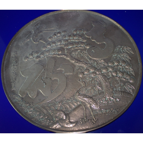 410 - Antique Japanese Bronze Mirror, Cast With Flying Cranes Amongst Fur Trees, Japanese Calligraphy And ...