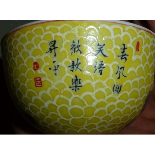 417 - 20thC Chinese Republic Unusual Yellow Ground 100 Boy Decorated Tea Bowl, With Six Character Reign ma...