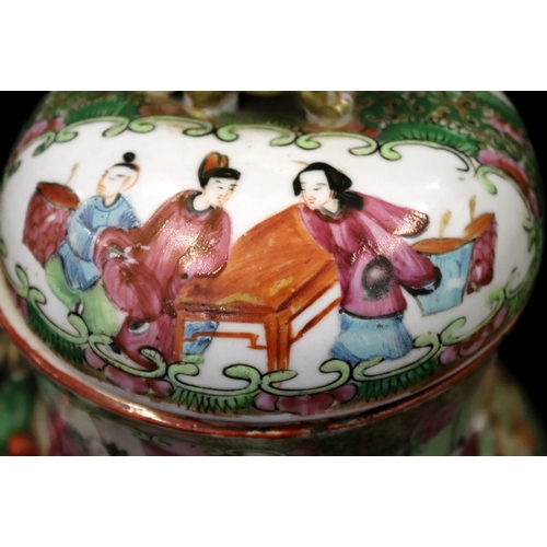 233 - Pair of Chinese 19thC Qing Period Canton Famille Rose Lidded Vases,  Panels With Figures Depicting H...