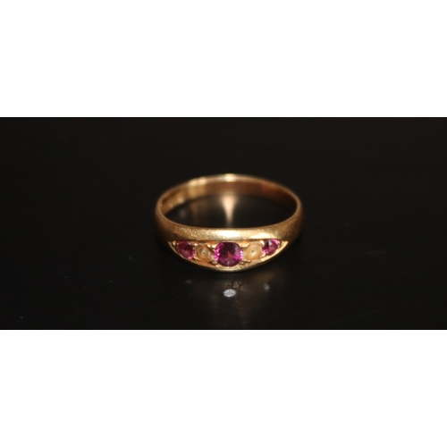 68 - 18ct Gold Ladies Pink Stone Ring, Ring Size J, Weight Approx 2.3g...