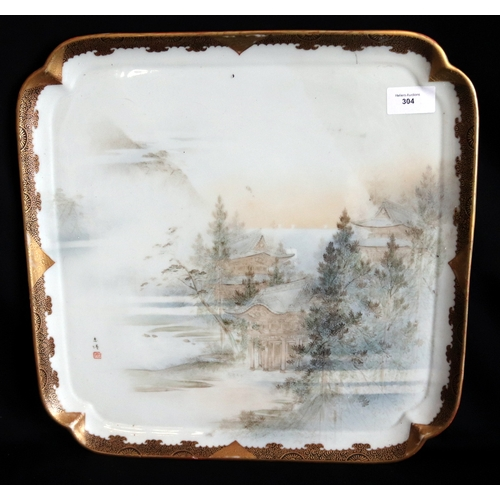 304 - Japanese Satsuma Tray, Of Square Form, Decorated With River Scene & Houses, Gilt Decorated Border, R...