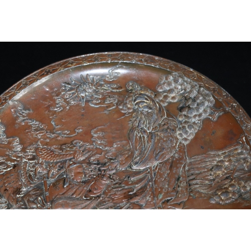 326 - Meiji Period Japanese Leaded Bronze Circular Plaque, Raised Decoration Depicting A Deity With Samura...