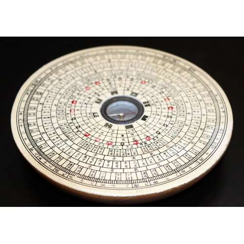 282 - Oriental Wooden Compass...