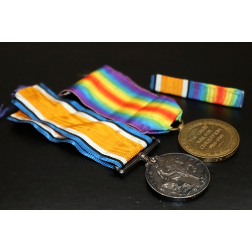 404 - Military Interest, Two WWI Medals Awarded To 211781 GNR. R. Thomas R.A...