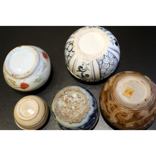 500 - Collection Of Five Chinese Ming Period Covered Boxes, To Include A 15thC Swatow Ware Blue & White Bo...