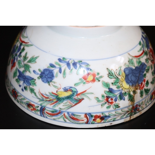 507 - Chinese Antique Footed Bowl, Famille Verte Bowl With Exotic Bird & Floral Decoration, Diameter 7.5 I...