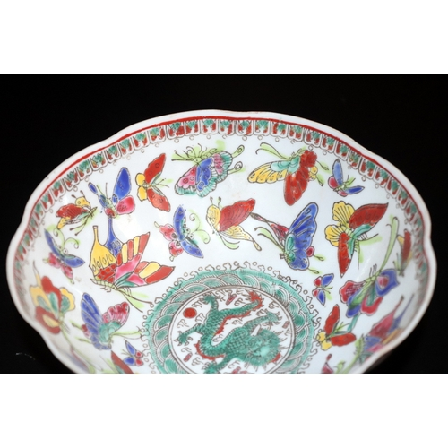 514 - Chinese Republic Egg Shell Porcelain Bowl, Scalloped Edge, decorated To The Body With Butterflies Am...