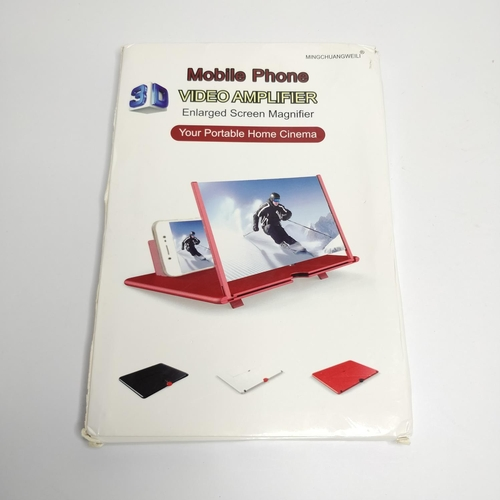 36 - MOBILE PHONE VIDEO AMPLIFIER