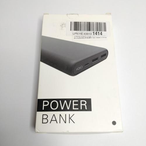 47 - POWERBANK 25800MAH