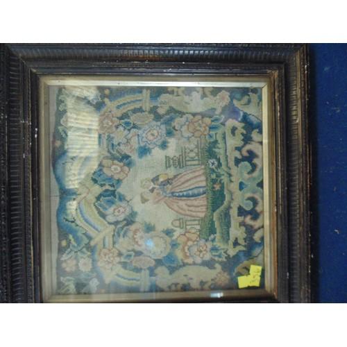 392 - Tapestry in frame...