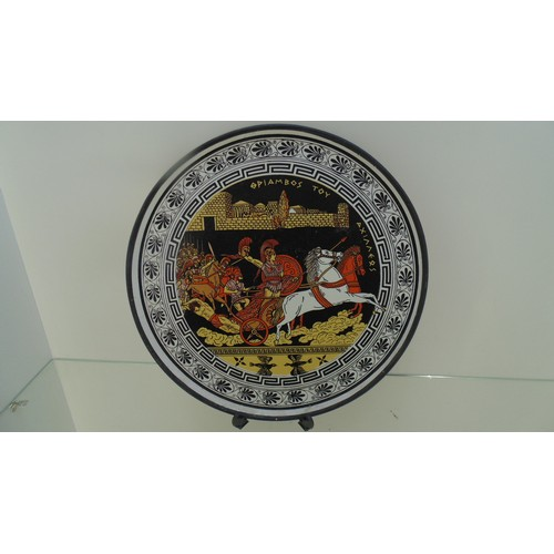 139 - Large Roman soldier plate made in Cyprus...