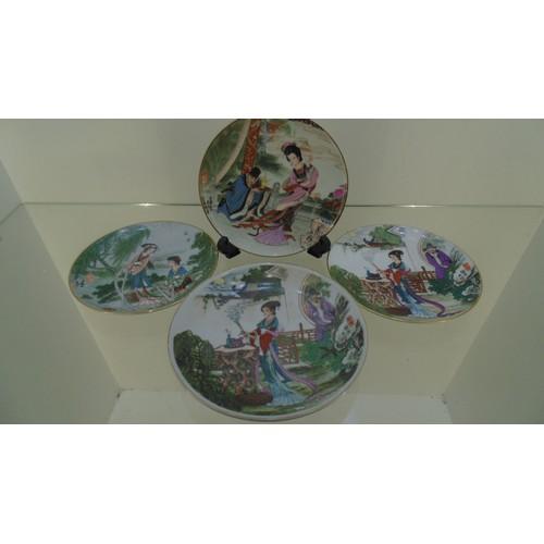 148 - 4 oriental small plates...