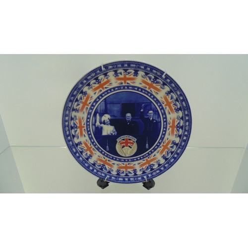 157 - Wedgewood Royal commemoration plate...
