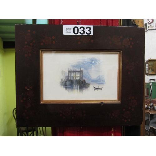 33 - Original watercolour - After J M W Turner....
