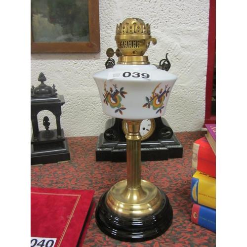 39 - Victorian oil lamp....