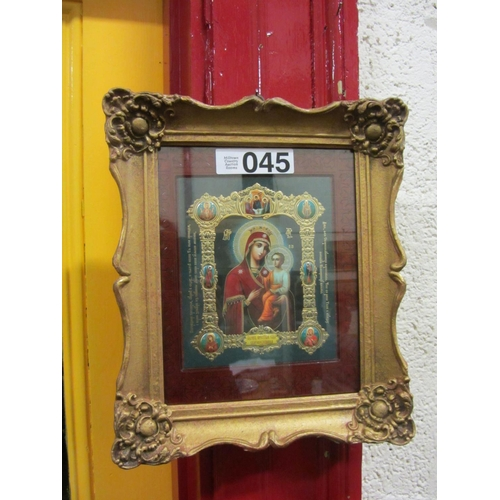 45 - Russian Icon in superb gilt frame....