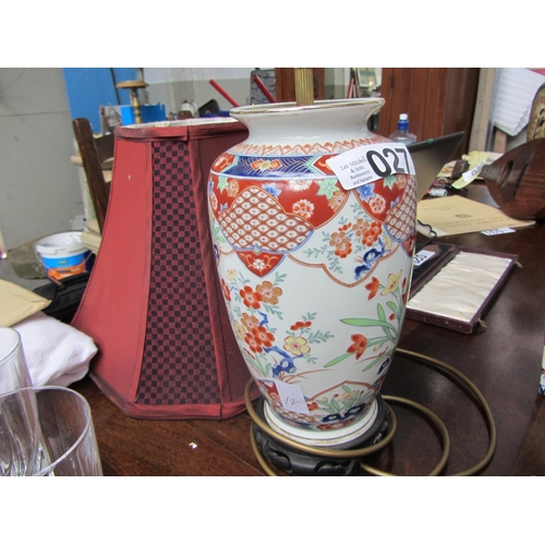 27 - Hand painted table lamp....