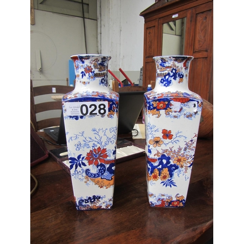 28 - Pair of Chinese hand painted vases - Ridge ways China....